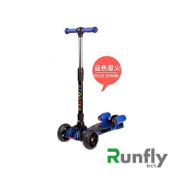 3 wheels kis fire scooters with smokingRS-FSC01-7